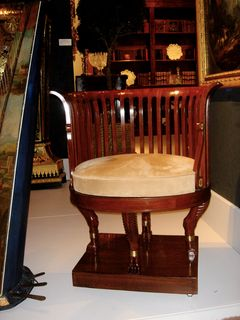 English Arm Chair