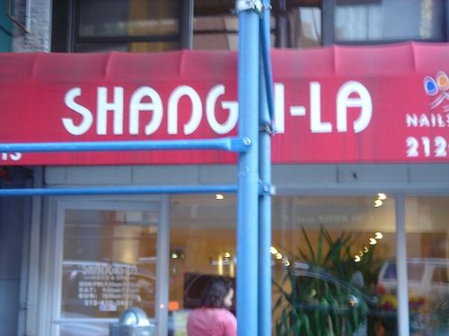 Shangrila store