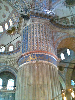 BLUE MOSQUE COLUMN 2