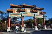 EPCOT CHINA DAY