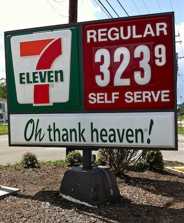 7 ELEVEN SIGN 5%22